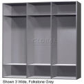 15 x 18 x 60 Solid Plastic Locker Cubbie Locker Moss