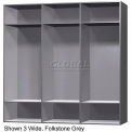 18 x 18 x 60 Solid Plastic Locker Cubbie Locker Moss
