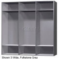 18 x 18 x 72 Solid Plastic Locker Cubbie Locker Moss