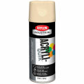 Krylon (5-Ball) Interior-Exterior Paint Almond