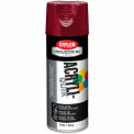Krylon (5-Ball) Interior-Exterior Paint Cherry Red