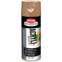 Krylon (5-Ball) Interior-Exterior Paint Khaki