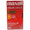 Maxell 224510 High Grade VHS Videotape Cassette, 8 Hours