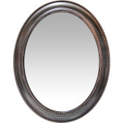 Infinity Instruments Silver Sonore Wall Mirror
