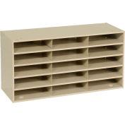 "15 Compartment Steel Literature Sorter - 18""H Tan"
