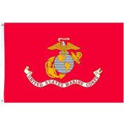 4X6 Ft. Nylon US Marine Corps Flag