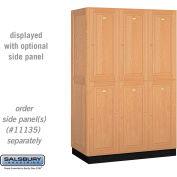 Salsbury Solid Oak Executive Wood Locker 12361 - Double Tier 3 Wide, 16x21x36, 6 Door, Light Oak