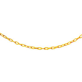 Rubbermaid® 6184 20'L Barrier Chain For 6114 & Safety Cones, Yellow