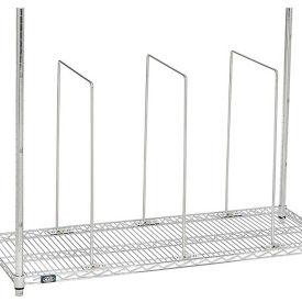 Set Of 3 Adjustable Dividers
