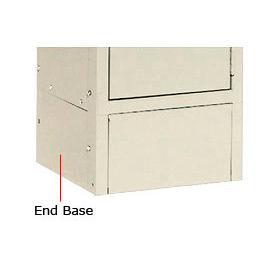"Tennsco Steel Locker End Base EB-15 214 - For 15""D Locker With 6""H Legs Sand"