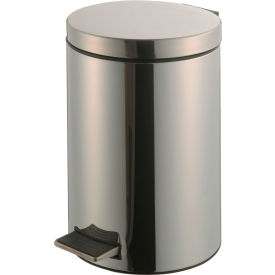 Global Industrial™ 3-1/2 Gallon Step On Trash Can - Stainless Steel