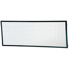 Perimeter Guard Panel 8' x 3'