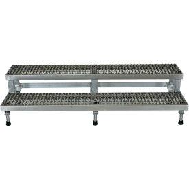 "Vestil ASP-60-A Adjustable Height Step Stand, Aluminum 60""W x 24""L"