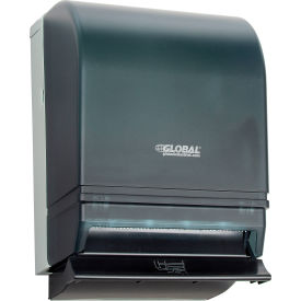 "Global Industrial™ Plastic Push Bar Roll Towel Dispenser - 8"" Roll, Smoke Gray/Beige Finish"
