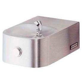Halsey Taylor Contour™ Barrier-Free Fountain, HRF-E FTN