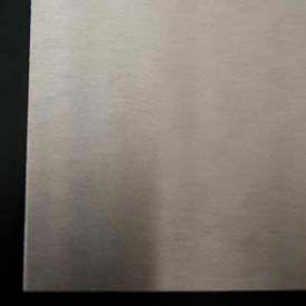 "M-D Aluminum Sheet, Plain, 56064, 24""L X 12""W X 0.19""H, Silver"