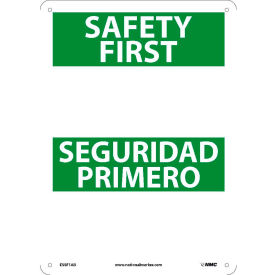 Bilingual Aluminum Sign - Safety First Blank