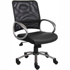 Boss Mesh Reception Guest Chair With Arms   Fabric   Black