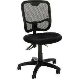 OFM Comfort Series Ergonomic Mesh Swivel Armless Task Chair, Mid Back, Black