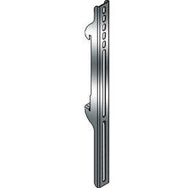 Middle Rail For Flat Wall Mount SF680 - Silver