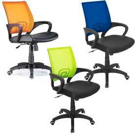 Lumisource - Mesh Back Chairs
