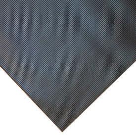 Corrugated Rubber Flooring