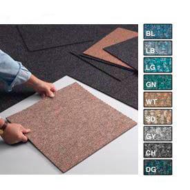 Heavy Duty Berber Carpet Tiles