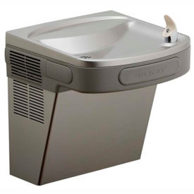 Elkay® Wall Mount ADA Barrier-Free Water Coolers