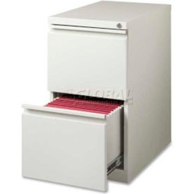 "Lorell 2-Drawer Mobile File Pedestal, LLR49531,15""W x 22.9""D x 27-3/4""H, Light Gray"