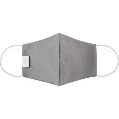 Reusable Cloth Face Mask, Washable, 2-Layer Contour, Small, Gray, 10/Bag