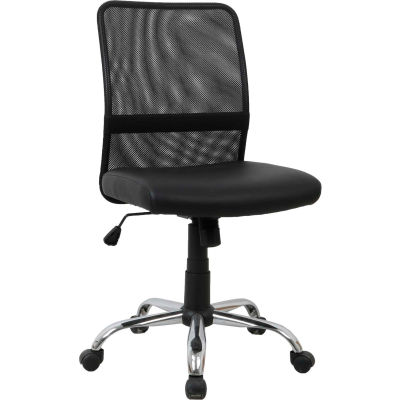 Interion® Armless Mesh Back Task Chair - Leather -  Black