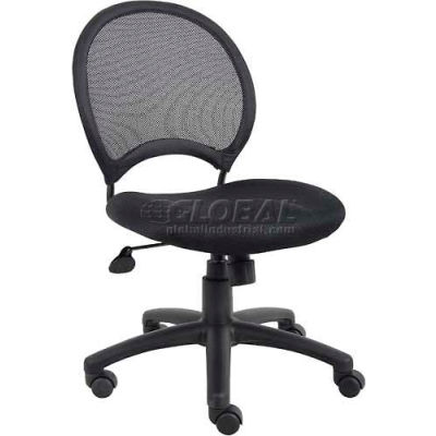 Boss Ergonomic Mesh Chair - Fabric - Mid Back - Black