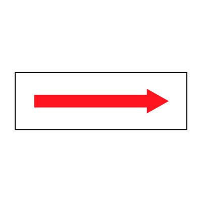 Fire Safety Sign - Arrow - Vinyl