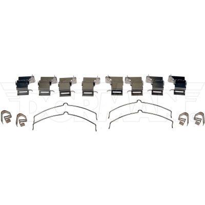 Disc Brake Hardware Kit - Dorman HW6180
