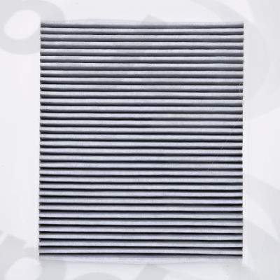 Cabin Air Filter, Global Parts 1211449